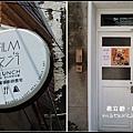 01-茀立姆 FILM早午餐