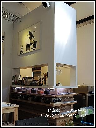 09-茀立姆 FILM早午餐