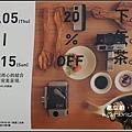 23-茀立姆 FILM早午餐