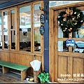 20130428 波諾義式廚房_01