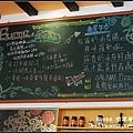 20130428 波諾義式廚房_05