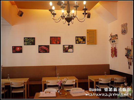 20130428 波諾義式廚房_11