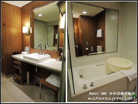 Hotel ONE-04