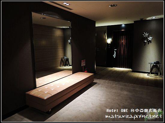 Hotel ONE-13