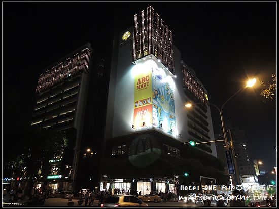 Hotel ONE-17