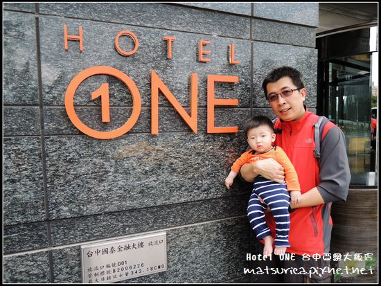 Hotel ONE-20