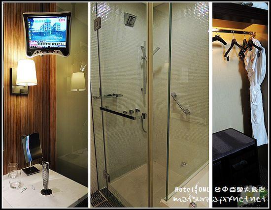 Hotel ONE-0401