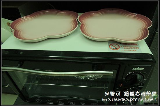 米雅可 鑄鐵岩燒煎盤_04.jpg