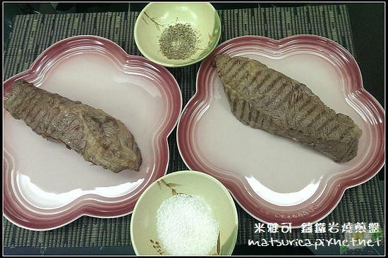 米雅可 鑄鐵岩燒煎盤_06.jpg