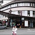 溪頭松林町(妖怪村)_03.jpg