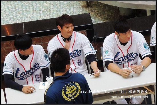 Lamigo桃猿隊「Thank U 10」球迷同樂會-05.jpg