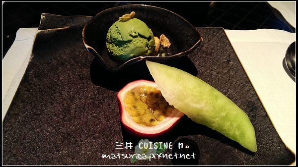 三井 CUISINE M-29.jpg