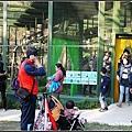 森林鳥花園_24.jpg