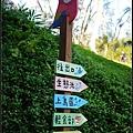 森林鳥花園_32.jpg