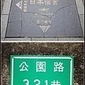 321巷藝術聚落_02.jpg