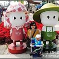 2013雲林農業博覽會_04.jpg