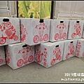 2013雲林農業博覽會_07.jpg