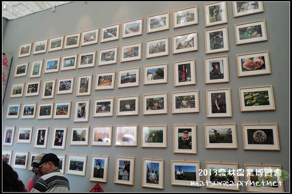 2013雲林農業博覽會_08.jpg
