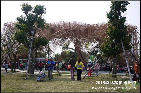 2013雲林農業博覽會_13.jpg