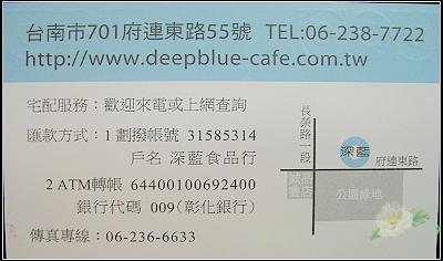 深藍咖啡館-11.jpg