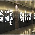 00_HK D1.jpg