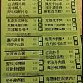 06_HK D1.jpg