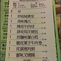 07_HK D1.jpg