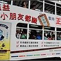10_HK D1.jpg