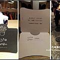 杏桃鬆餅屋大江店_13.jpg