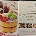 杏桃鬆餅屋大江店_14.jpg