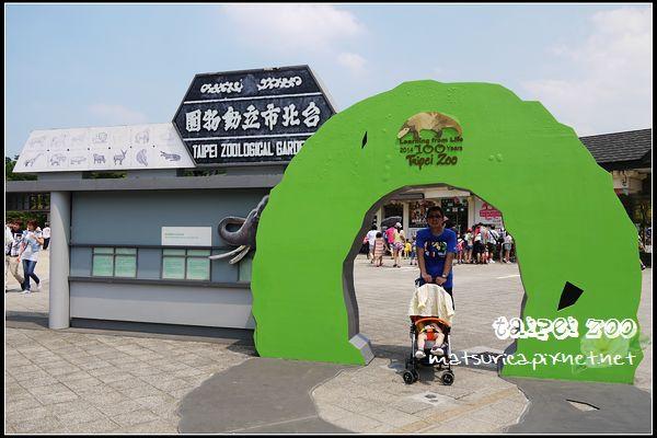 01_Taipei Zoo.jpg