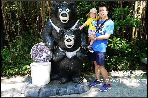 04_Taipei Zoo.jpg