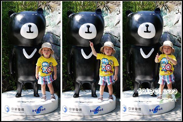 05_Taipei Zoo.jpg