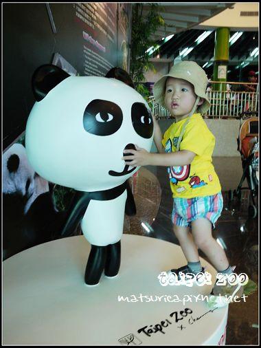 07_Taipei Zoo.jpg