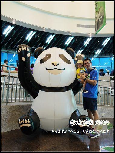 08_Taipei Zoo.jpg