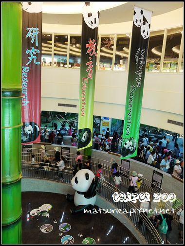 10_Taipei Zoo.jpg