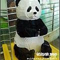 15_Taipei Zoo.jpg