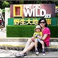 17_Taipei Zoo.jpg