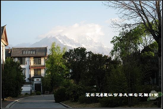 麗江官房大酒店花園別墅-11.jpg