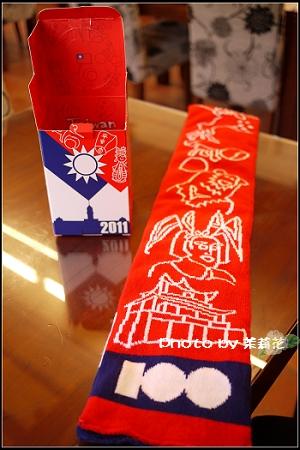 中華民國百年建國紀念國旗圍巾-08.jpg