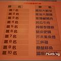 80元快炒-02.jpg