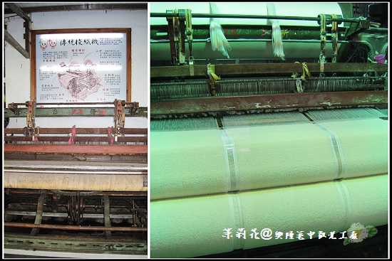 興隆毛巾觀光工廠-04.jpg