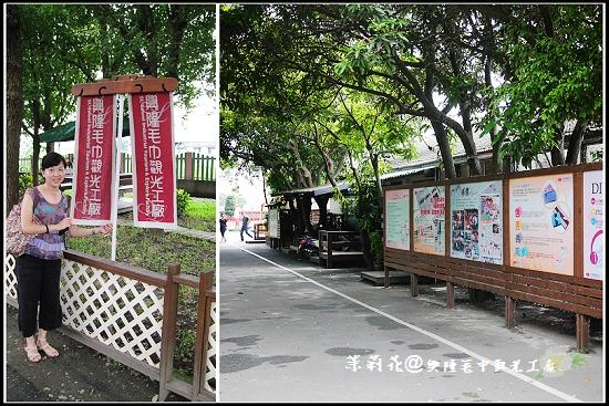 興隆毛巾觀光工廠-02.jpg
