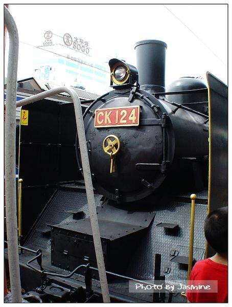 蒸汽老火車CK124