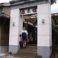 0904 54林田山02