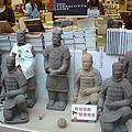 兵馬俑紀念品販賣區