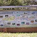 武陵農場觀光遊憩路線圖