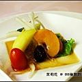 日式蔬果沙拉