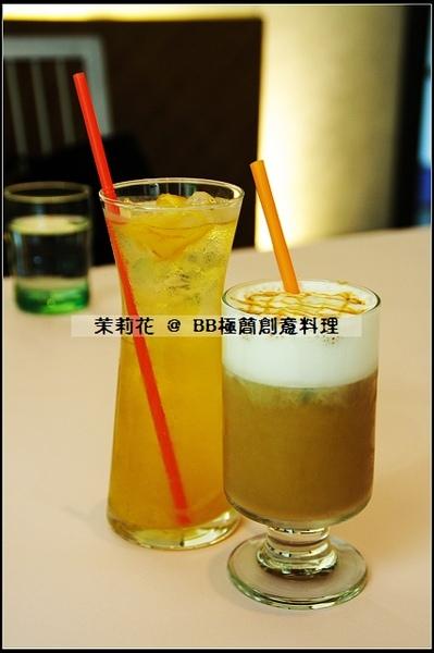 韓風冰柚茶&焦糖冰拿鐵