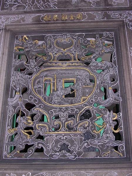 虎門左石雕窗
